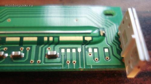 сканирующая часть сканера Canon DR-2580C