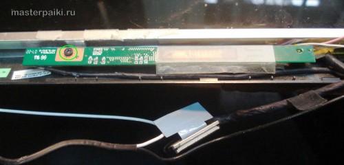 инвертор ноутбука Acer Aspire 9410z