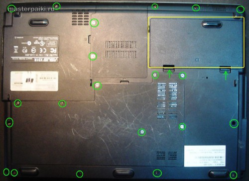 нижняя крышка ноутбука Asus X51R