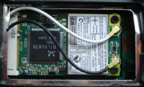 снимаем модуль Wi-Fi ноутбука Acer Aspire 9410z