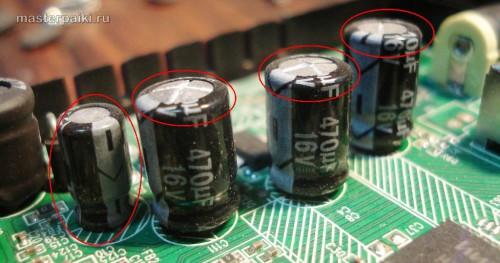 вздулись конденсаторы роутера D-link DSL-2500U