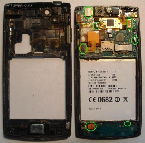 разобранный смартфон Sony Ericsson Xperia Arc S LT18i