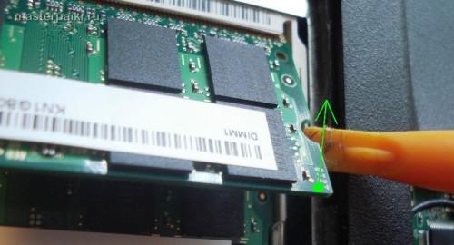 снимаем оперативку ноутбука Acer Aspire 9410z