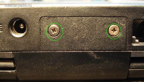 средняя накладка ноутбука Asus X51R