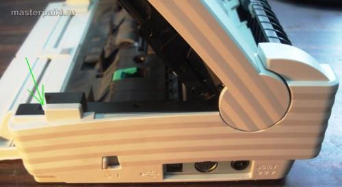 боковая крышка сканера Canon DR-2580C