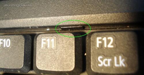 защелка клавиатуры ноутбука Acer Aspire 9410z