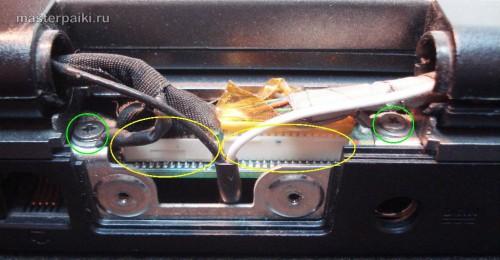 шлейфы дисплея ноутбука Asus X51R