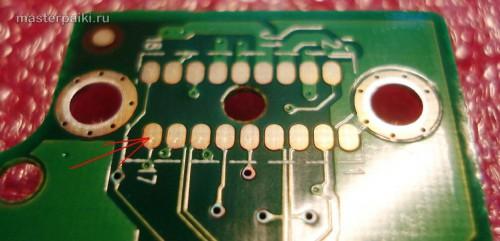 чистим контакты винчестера Western Digital 750 Гб Elements SE Portable WDBABV7500ABK