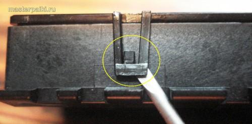 защелка оптики сканера Canon DR-2580C