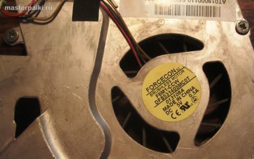 вентилятор охлаждения ноутбука Toshiba Satellite A200