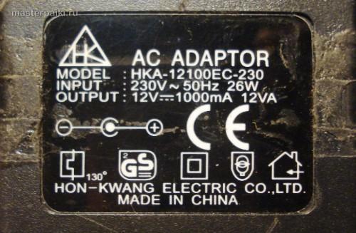 шильдик китайского блока питания HKA-12100EC-230