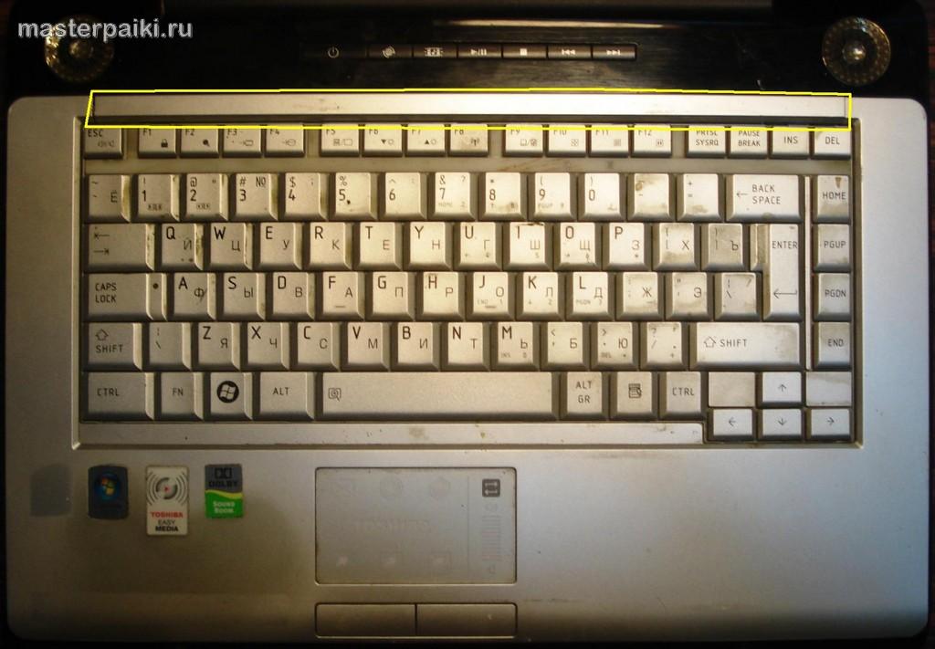Скачать драйвер клавиатуры ноутбука toshiba