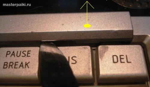 заглушка клавиатуры ноутбука Toshiba Satellite A200
