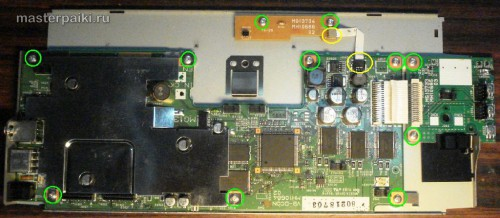 плата сканера Canon DR-2580C