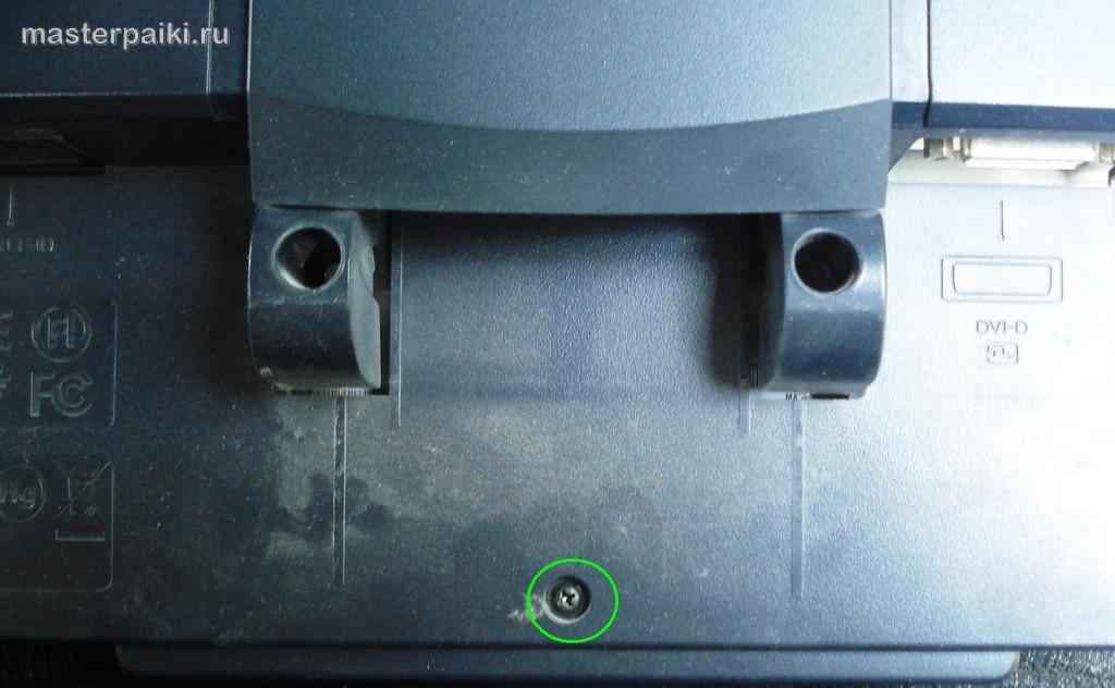 Схема разборки монитора