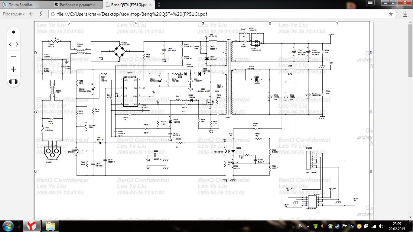 Схема на монитор benq q7c3
