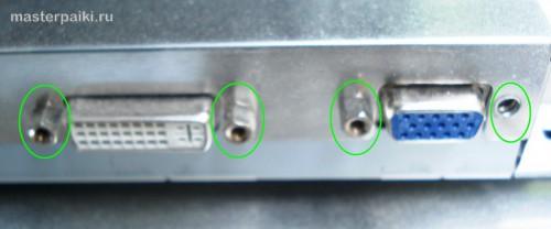 DVI и D-Sub ЖК монитора BenQ Q9T4