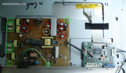 блок питания ЖК монитора BenQ Q9T4