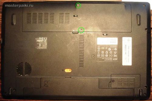 Ноутбук Acer Aspire 5750 снизу
