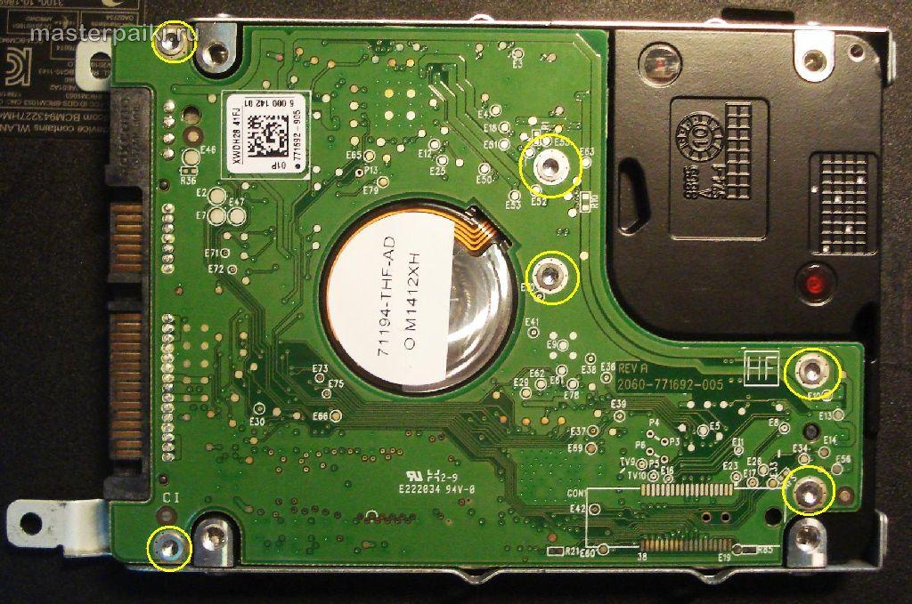 Acer Aspire 5750G Инструкция По Разборке