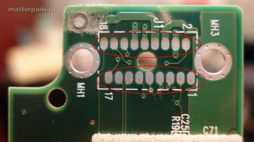 чистим контакты платы винчестера ноутбука Acer Aspire 5750