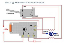схема подключения кнопки дрели с реверсом
