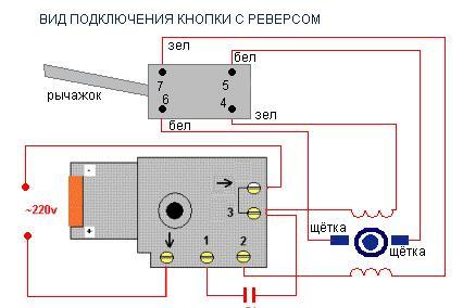Схема кнопки шуруповерта макита фото 378