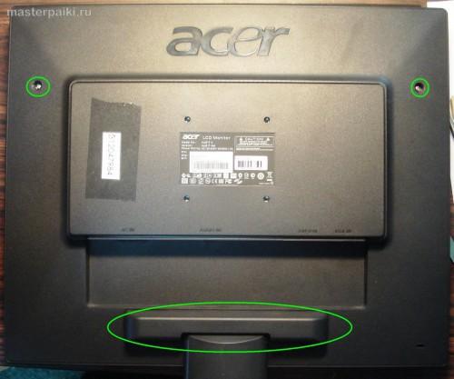задняя панель монитора Acer AL2017.JPG