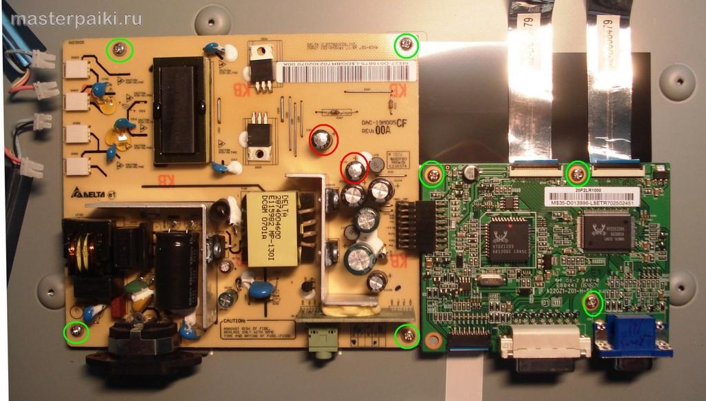 электронные платы монитора Acer AL2017 при неисправности ЖК мониторов