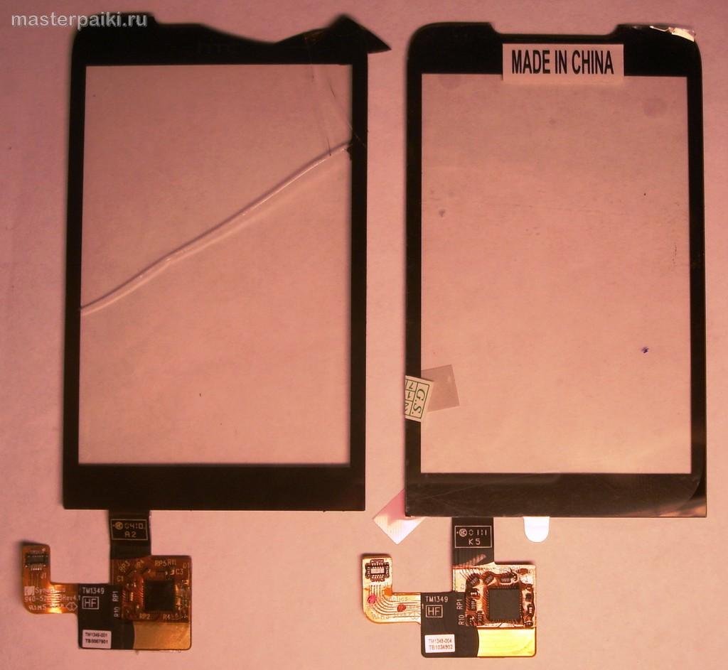 инструкция по замене тачскрина с фото бонсай относится детерминантному