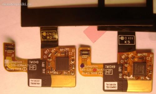 как поменять тачскрин смартфона HTC Hero A6363.JPG