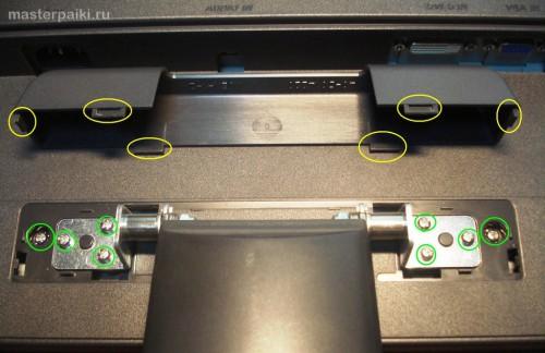 крепление подставки монитора Acer AL2017