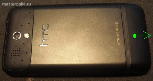 задняя панель смартфона HTC Hero A6363.JPG