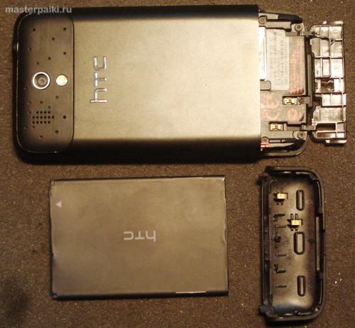 снимаем аккумулятор смартфона HTC Hero A6363.JPG