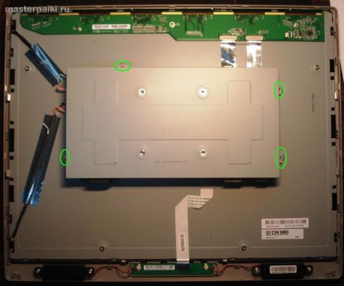 под крышкой монитора Acer AL2017