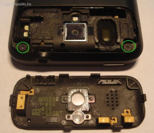снимаем крышку камеры смартфона HTC Hero A6363.JPG
