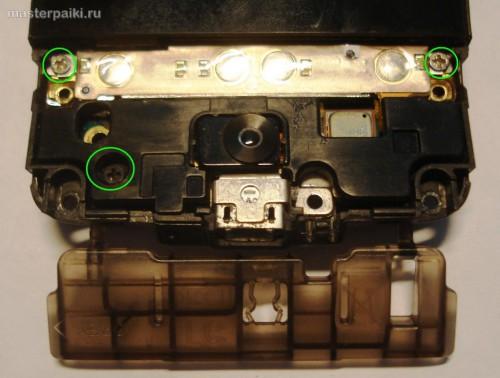 откручиваем винт смартфона HTC Hero A6363.JPG
