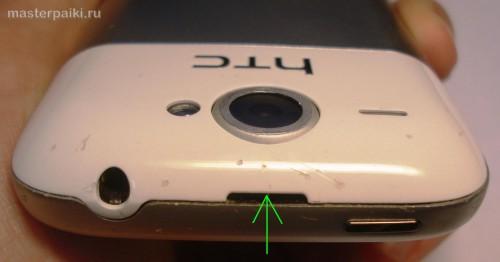 3- открыть крышку смартфона HTC Wildfire A3333
