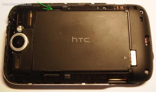 4- достать аккумулятор смартфона HTC Wildfire A3333