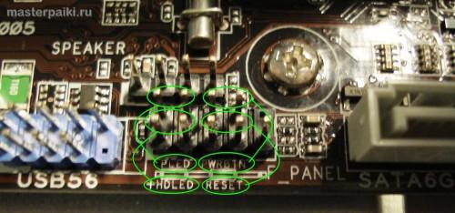 правильно присоединить коннекторы передней панели к метринке