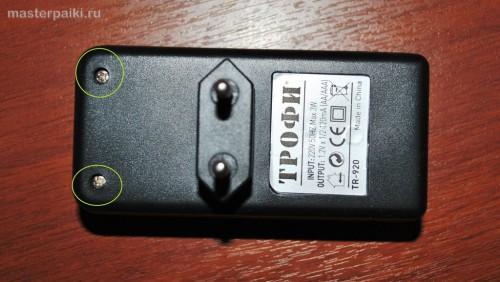 разборка зарядного устройства для аккумуляторов