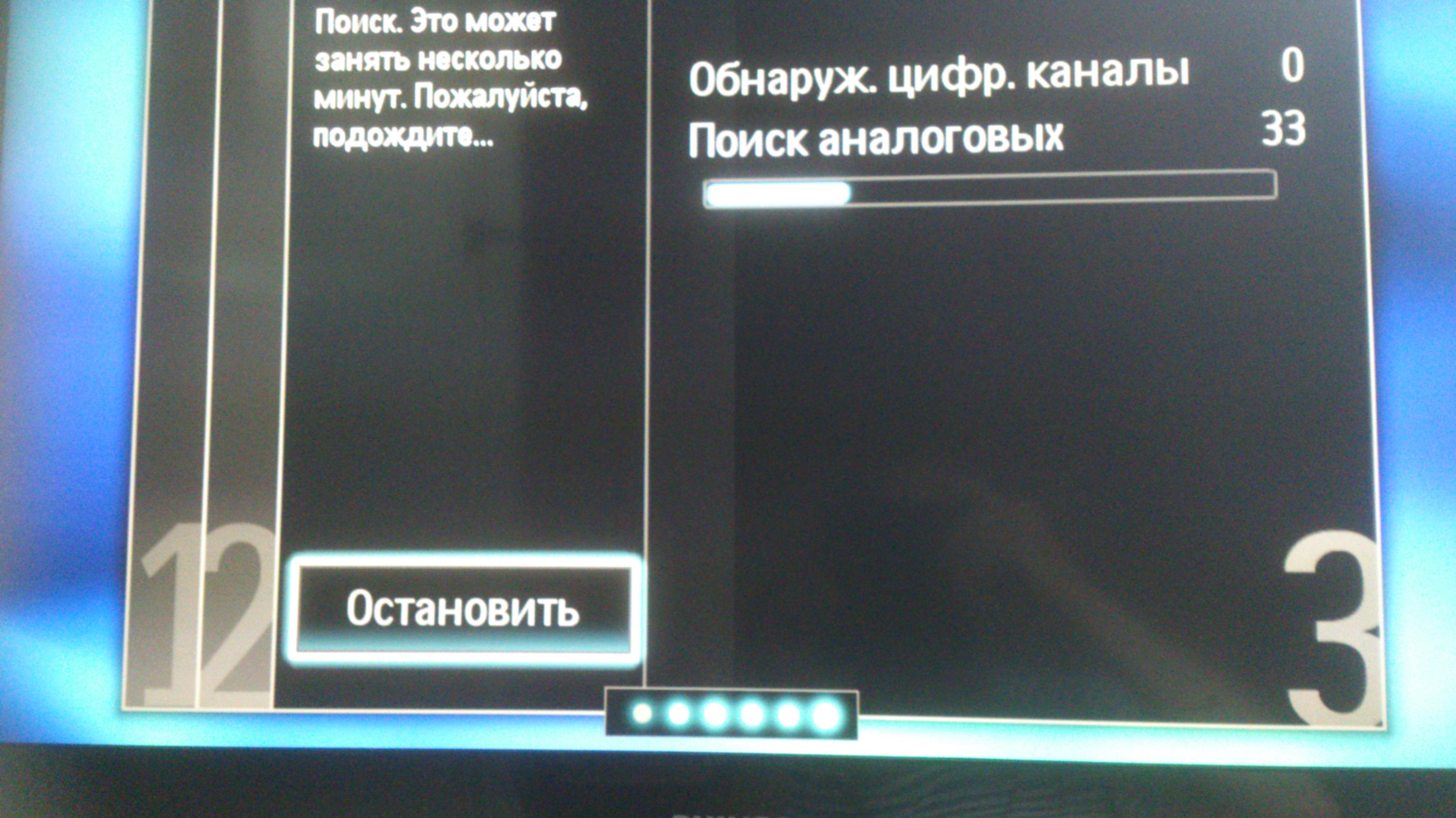 Экран меняет цвета при включении