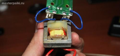 предохранитель в трансформаторе зарядки