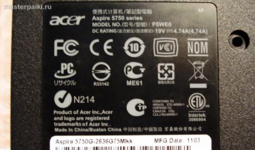 01-питание Acer Aspire 5750G
