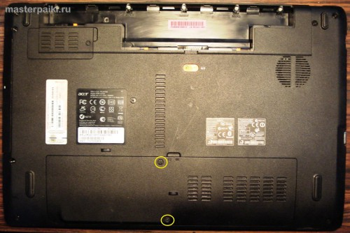 02-снимаем крышки Acer Aspire 5750G