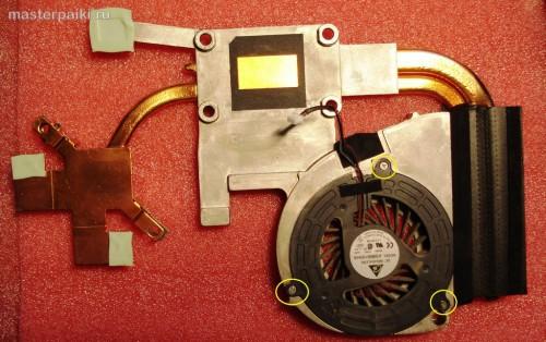 16-снимаем вентилятор Acer Aspire 5750G