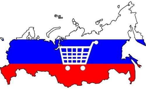 интернет магазин по россии
