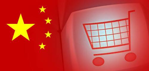 топ китайских интернет-магазинов