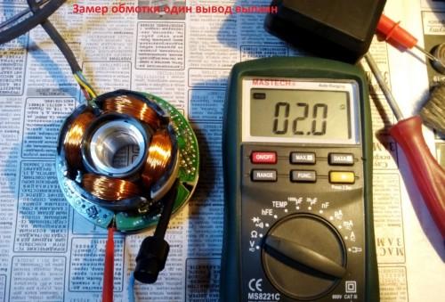 проверка обмотки двигателя вентилятора генератора мыльных пузырей