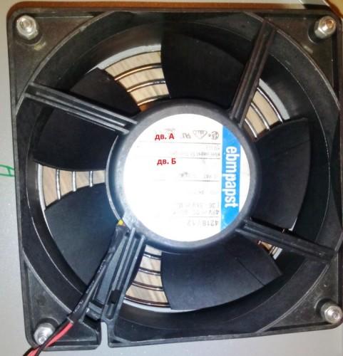 вентилятор для выдувания мыльных пузырей для генератора мыльных пузырей